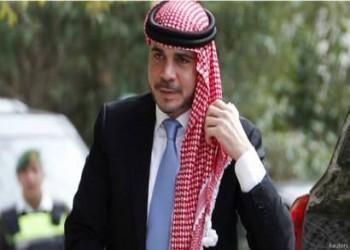 الأردن: الأمير علي بن الحسين يدعم انتخاب رئيس الوزراء