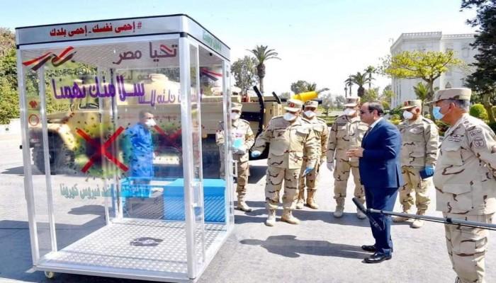 كيف يستخدم السيسي كورونا لتوطيد الحكم العسكري في مصر؟