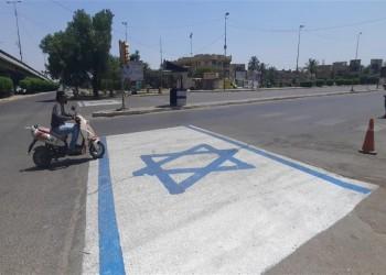 العلم الإسرائيلي تحت أقدام العراقيين في بغداد