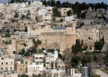 الحرم الإبراهيمي في مواجهة إرهاب (إسرائيل)