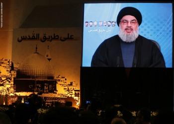 نصرالله ينتقد مسار التطبيع العربي والخليجي مع إسرائيل
