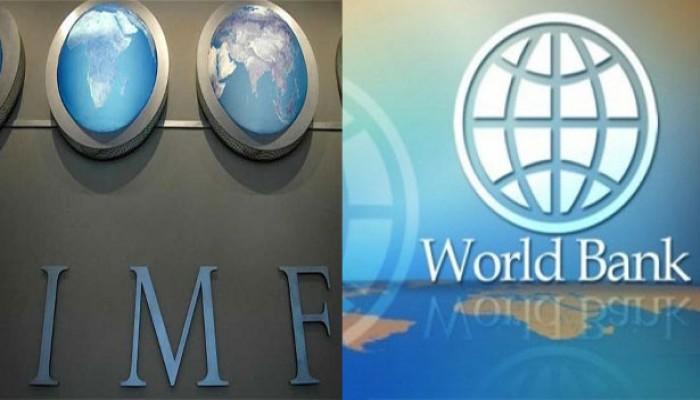 صندوق النقد.. والشروط «السياسية»