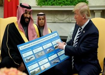 بوليتيكو: مبيعات السلاح السعودية تؤجج خلافات ترامب والكونجرس