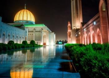 سلطنة عمان تعلن الأحد أول أيام عيد الفطر
