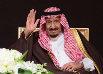الملك سلمان مهنئا بعيد الفطر: نواجه جائحة لم يشهد العالم مثلها