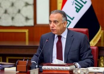 ماكرون يبحث مع الكاظمي دور فرنسا في إعمار العراق