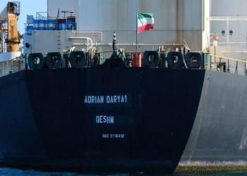 وصول أول ناقلة نفط إيرانية إلى فنزويلا رغم التهديدات الأمريكية