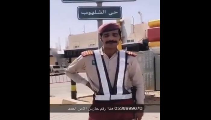 موظف سعودي يبكي بسبب ظروف تشغيله السيئة بالعيد.. وتعاطف واسع معه