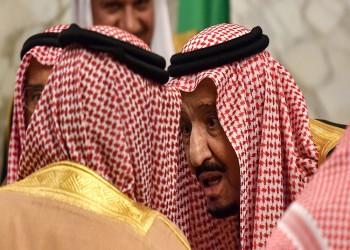 عبر تويتر.. الملك سلمان يهنيء الشعب السعودي بعيد الفطر