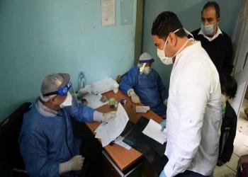 مصر.. 789 إصابة جديدة بفيروس كورونا و14 حالة وفاة
