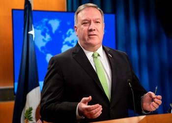 أمريكا تتعهد بالسعي لحل سياسي مع الوفاق في ليبيا