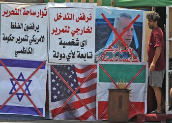 يا كاظمي حققها: العراق ليس بستاناً لأحد!