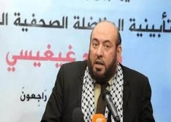 حماس: منع أسر المعتقلين بالسجون السعودية من زيارة ذويهم بالعيد
