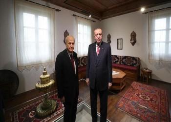 أردوغان وباهتشلي يتجولان في جزيرة الديمقراطية والحريات
