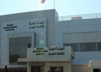 تفاصيل جديدة عن المتهم الكويتي بفضيحة الصندوق الماليزي