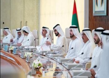 بـ30%.. الإمارات تعلن عودة العمل تدريجيا للمؤسسات الحكومية
