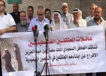 رفضا لنداءات حماس.. السعودية تضيق الخناق على المعتقلين الفلسطينيين