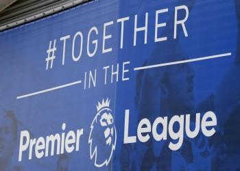 الدوري الإنجليزي يستأنف مبارياته في 17 يونيو المقبل