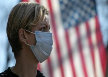 1297 وفاة جديدة بكورونا في الولايات المتحدة