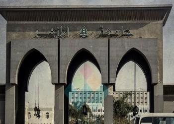 مصر.. وفاة عبدالعزيز سيف النصر عضو هيئة كبار علماء الأزهر