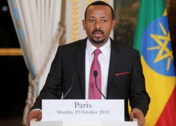 العفو الدولية: إثيوبيا أعدمت 39 من أنصار المعارضة بلا محاكمة
