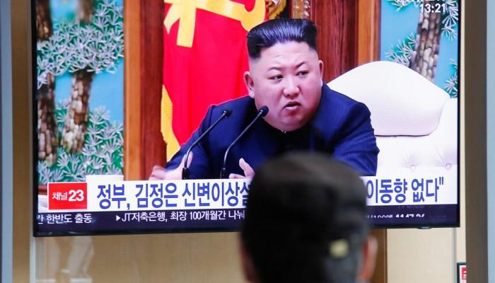 كوريا الشمالية تعدم زوجين حاولا الفرار من الحجر الصحي