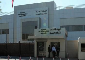 فساد صندوق ماليزيا السيادي.. ماذا يعني تورط الكويت في القضية؟