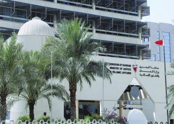 تأجيل محاكمة 6 بحرينيين في تهم متعلقة بالإرهاب