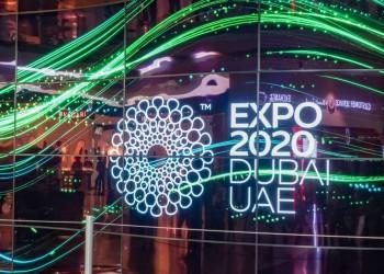 رسميا.. تأجيل إكسبو دبي لمدة عام