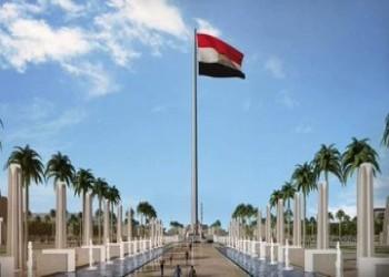 مصريون يسخرون من أطول سارية علم بالعاصمة الإدارية رغم كورونا