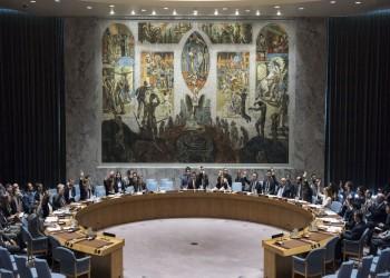 مسؤول روسي: مجلس الأمن لن يرفع العقوبات عن طالبان