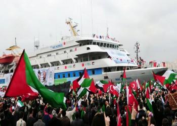 """""""مافي مرمرة"""".. علامة فارقة في تاريخ حركة التضامن مع غزة"""