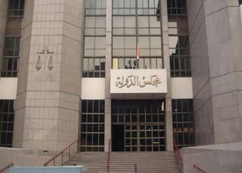 القضاء المصري يفصل في دعوى تطالب تركيا برد أموال الجزية