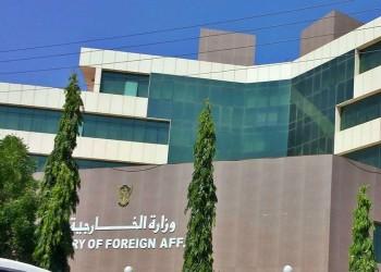 الخرطوم تستدعي القائم بأعمال السفارة الإثيوبية