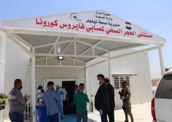 العراق يسجل أعلى حصيلة وفيات يومية بكورونا