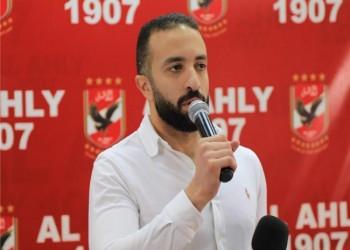 عضو إدارة الأهلي المصري لتركي آل الشيخ: ما لقيتش حد يربيك
