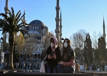 تخفيف قيود كورونا على المرافق والأماكن العامة في تركيا