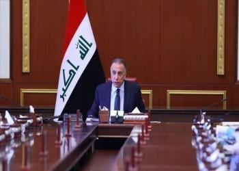 العراق يخفض رواتب كبار الموظفين لمواجهة الأزمة المالية
