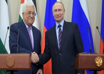 لماذا تسعى روسيا للانخراط بقوة في القضية الفلسطينية؟