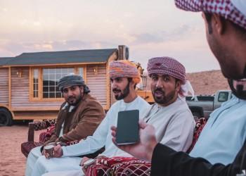 ارتفاع عدد سكان سلطنة عمان إلى 4.62  مليون نسمة