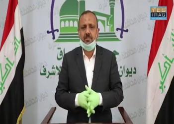 جدل في العراق بسبب تعيين محافظ النجف زوجاته الأربع