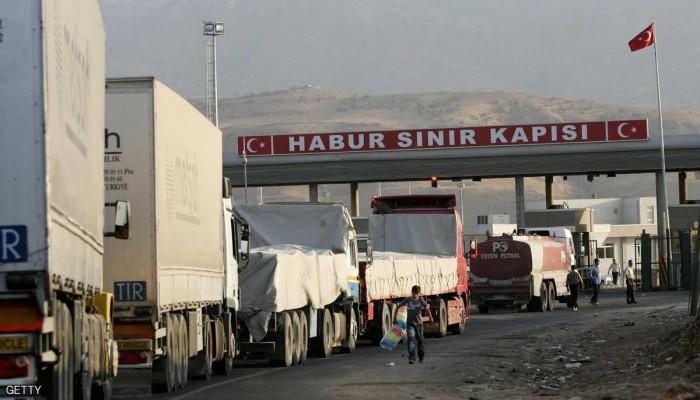 1300 شحنة تجارية يوميا من تركيا إلى العراق