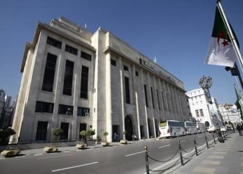 الجزائر تتقشف.. البرلمان يقر زيادة أسعار الوقود