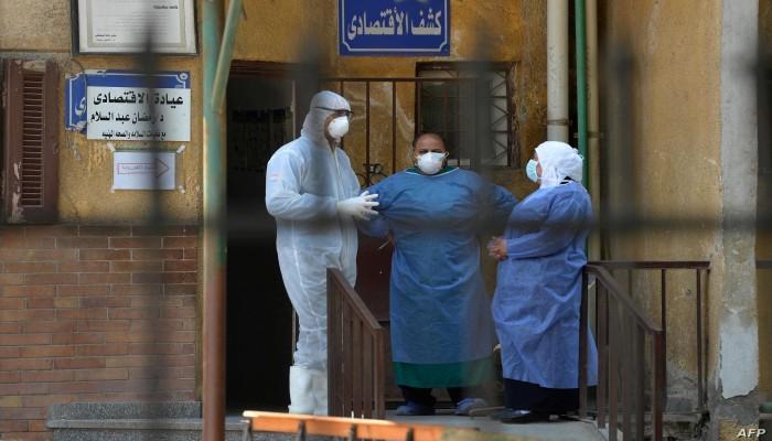 وفاة 4 أطباء بكورونا في مصر يرفع الإجمالي إلى 27