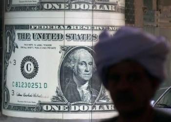 بـ5 مليارات دولار.. مصر تطرح أكبر سندات دولية بأفريقيا