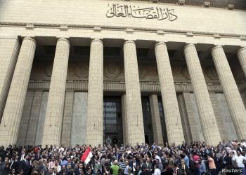 مصر تدرج متهمي خلية الأمل بقائمة الإرهاب