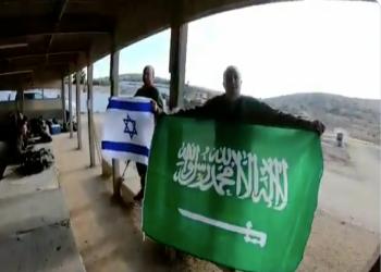 كاتب سعودي يدعو لتغليب العقل على العاطفة مع إسرائيل