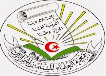 الولاء للسعودية يثير أزمة بين زعيم السلفيين وجمعية العلماء بالجزائر