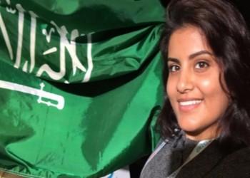 معتقلي الرأي يطالب السعودية بكشف وضع الناشطة لجين الهذلول