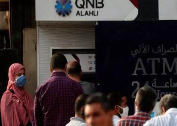 تقديرات رسمية: إصابات كورونا بمصر 5 أضعاف الأعداد المعلنة
